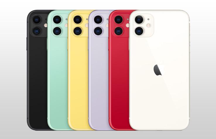Spesifikasi iPhone 11
