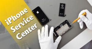 lokasi service center iphone