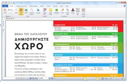 expert pdf reader free
