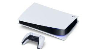 spesifikasi hardware playstation 5