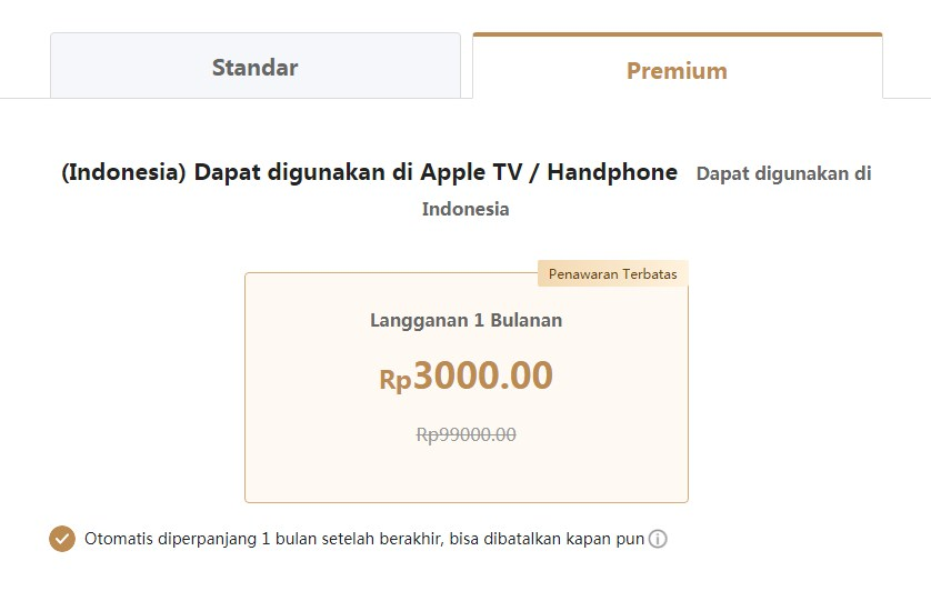 Biaya berlangganan iQIYI murah