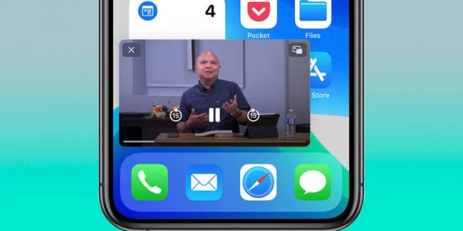 fitur picture-in-picture di ipad dan iphone