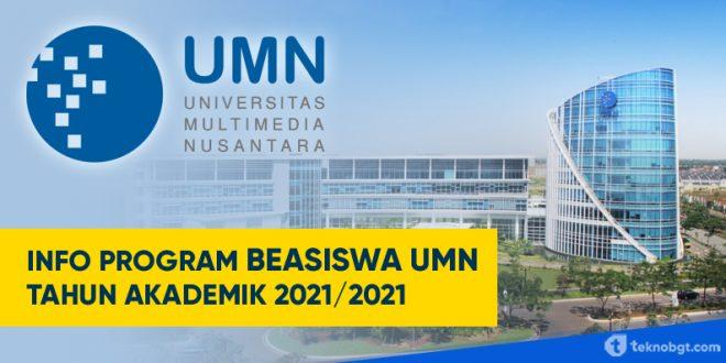program beasiswa UMN kuliah S1 2021